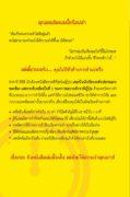 1MIN_backcover_rightsize