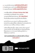 EOJ_backcover_rightsize