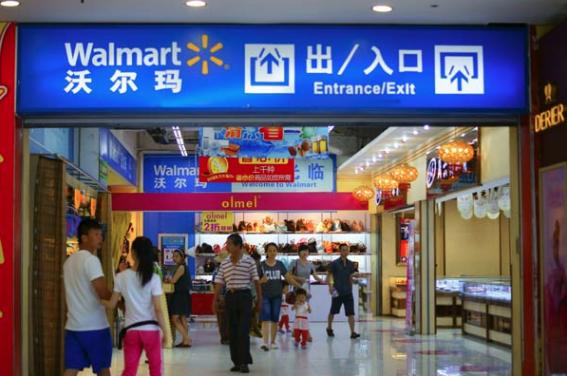 สรุปหนังสือ Sam Walton: กำเนิด Walmart เครือซูเปอร์มาร์เก็ตที่ใหญ่ที่สุดในโลก