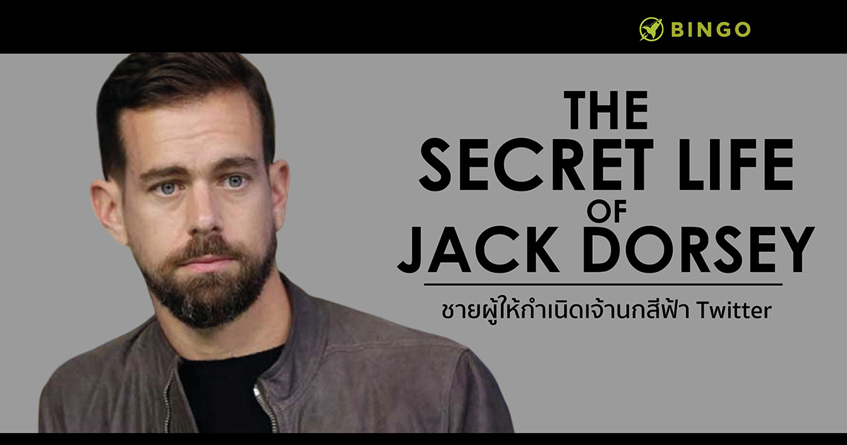 the secret life of jack dorsey open